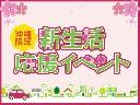 オートショップFRIENDY 西原琉大前店の紹介動画